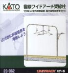 Kato 23-062  Double Track Wide Arch Catenary Pole